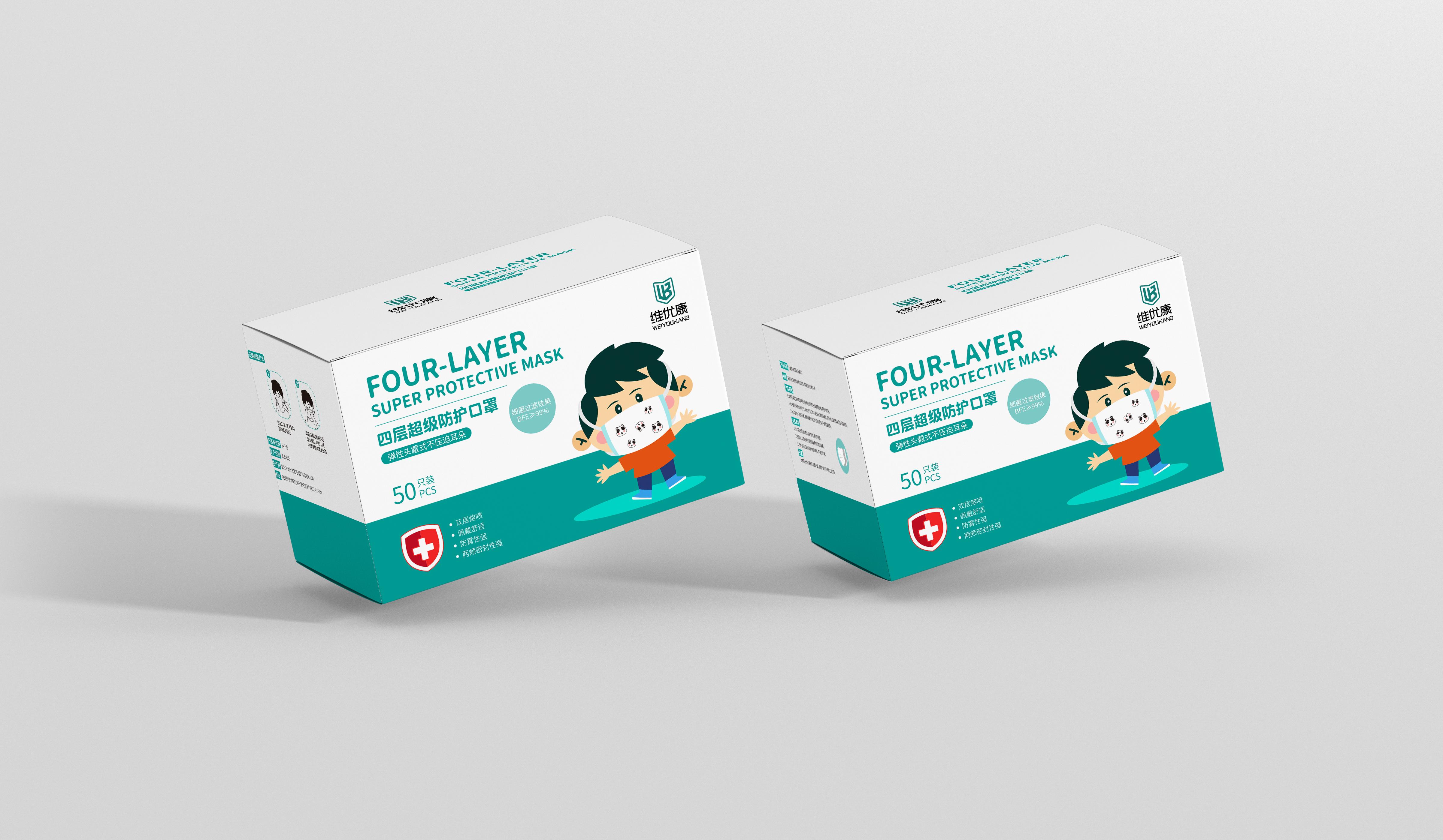 纸盒纸袋包装盒设计包装袋手提袋瓶标礼盒装卡通食品茶叶包装设计
