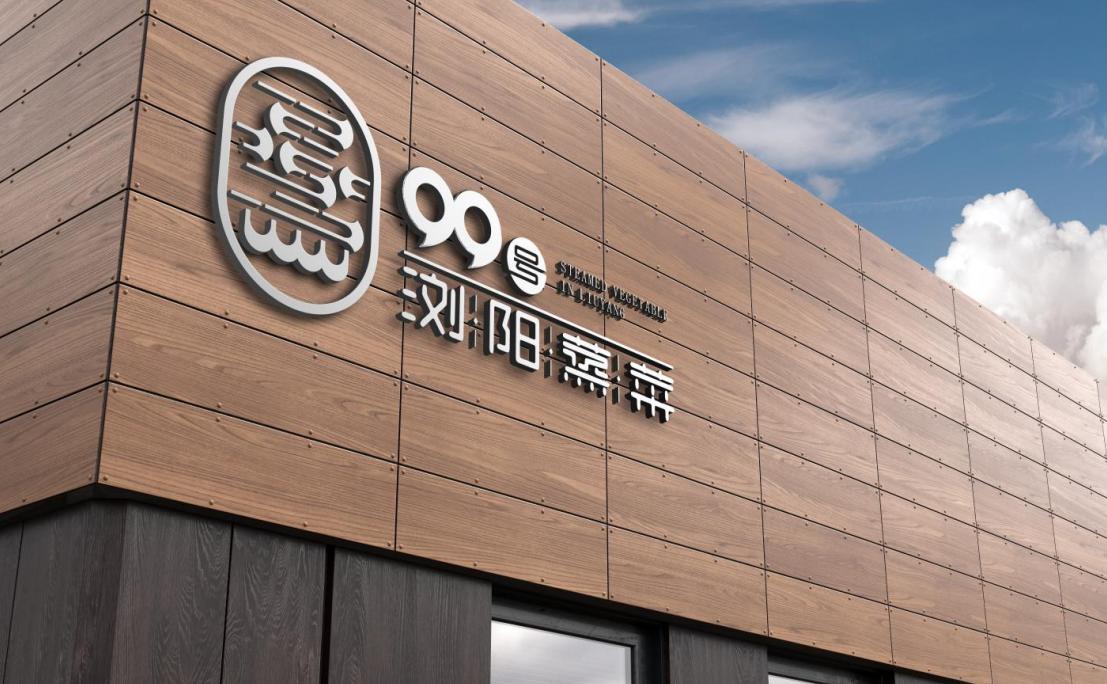 艺点公司logo字体设计LOGO设计标志商标原创logo设计