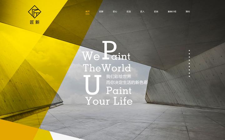 工业能源科技金融企业官方网站建设设计定制UI设计开发