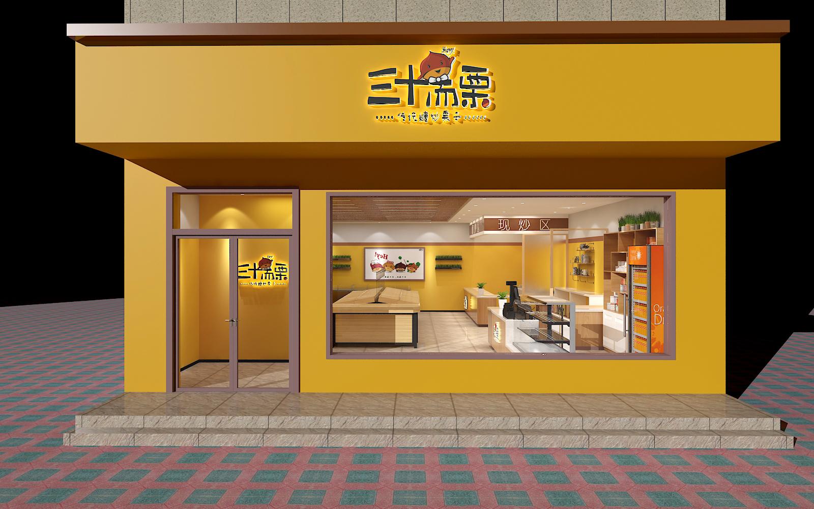 门头设计店面招牌公司饭店酒店学校创意店招门头外立面效果图设计