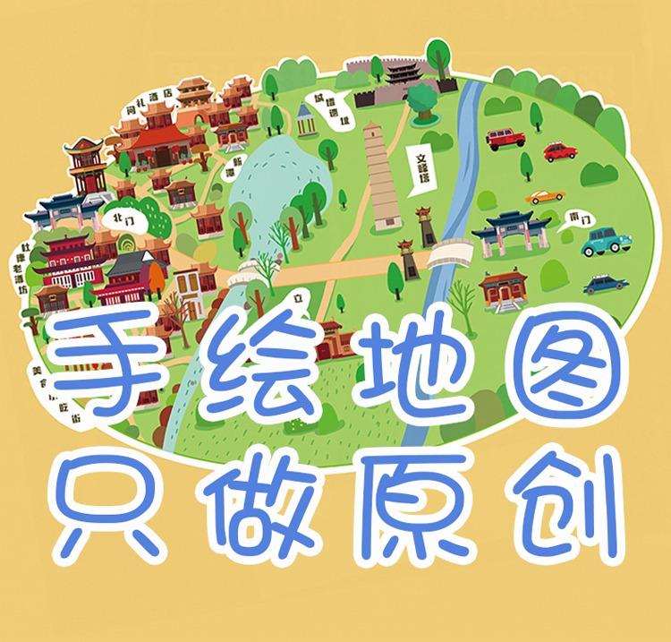旅游电子导航智慧导览图小程序手绘卡通地图设计学校公园景区定制