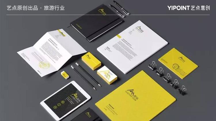 VI设计品牌设计品牌包装VI设计全套VI系统设计企业品牌形象