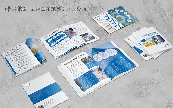 书籍设计排版设计图书排版画册排版企业形象广告排版