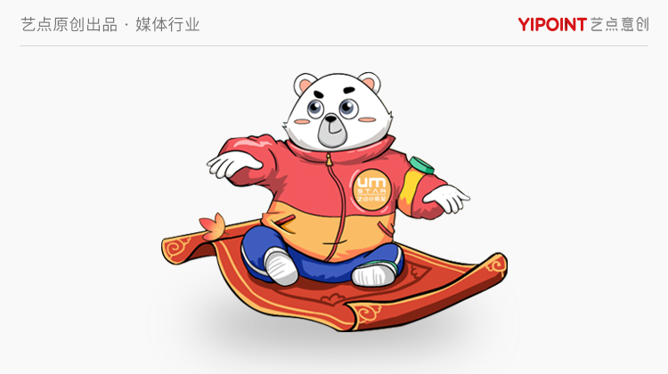 吉祥物设计卡通设计logo设计公仔设计公司IP品牌手绘插画