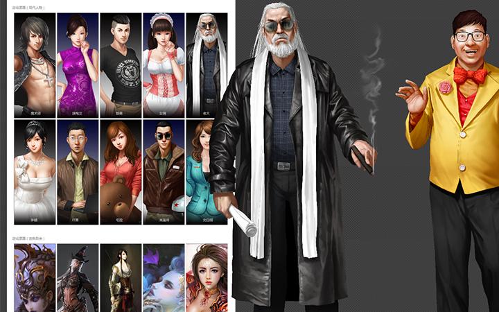 Q版/日韩二次元/欧美/中国风现代可爱/萌系游戏美术UI界面