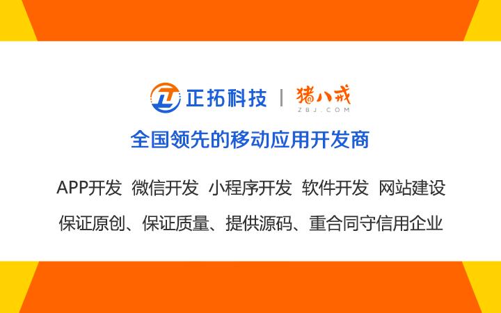 APP开发/定制开发/门户网站/信息发布平台/原生混合/H5