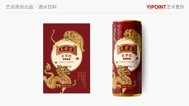包装盒设计插画包装设计包装礼盒礼品包装盒设计茶叶包装食品包装