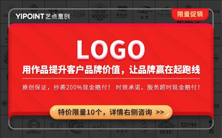设计LOGO设计商标设计公司标志字体设计LOGO动画企业图标