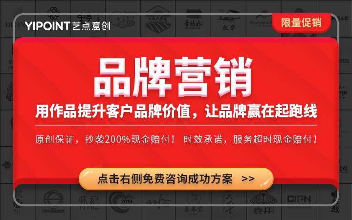 营销策划游戏推广品牌宣传软文营销网店推广APP推广软文推广