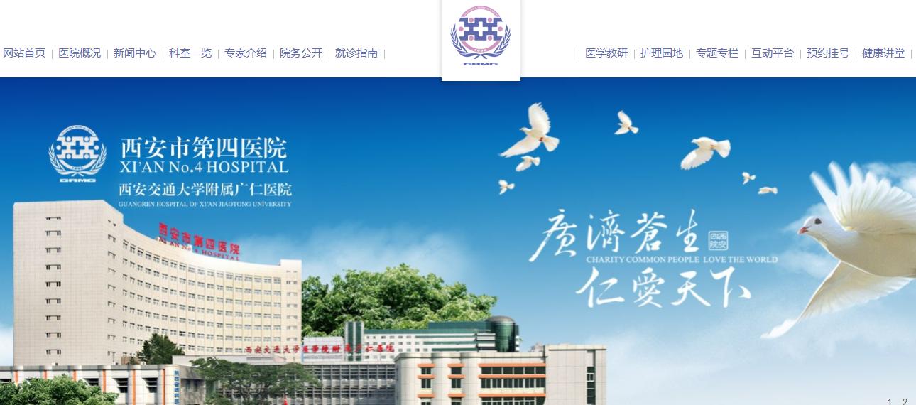 医药医疗服务设备公司企业官网网站建设制作定制开发设计改版