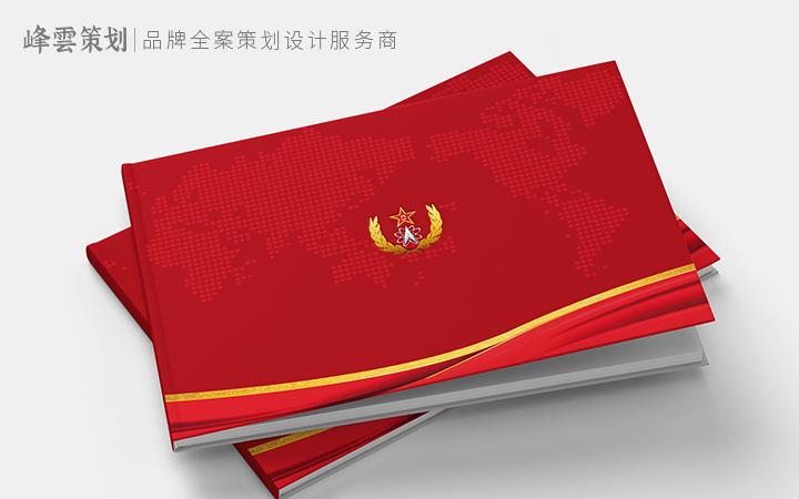 书籍封面设计画册杂志绘本说明书网络笔记本文化教育教材封面设计