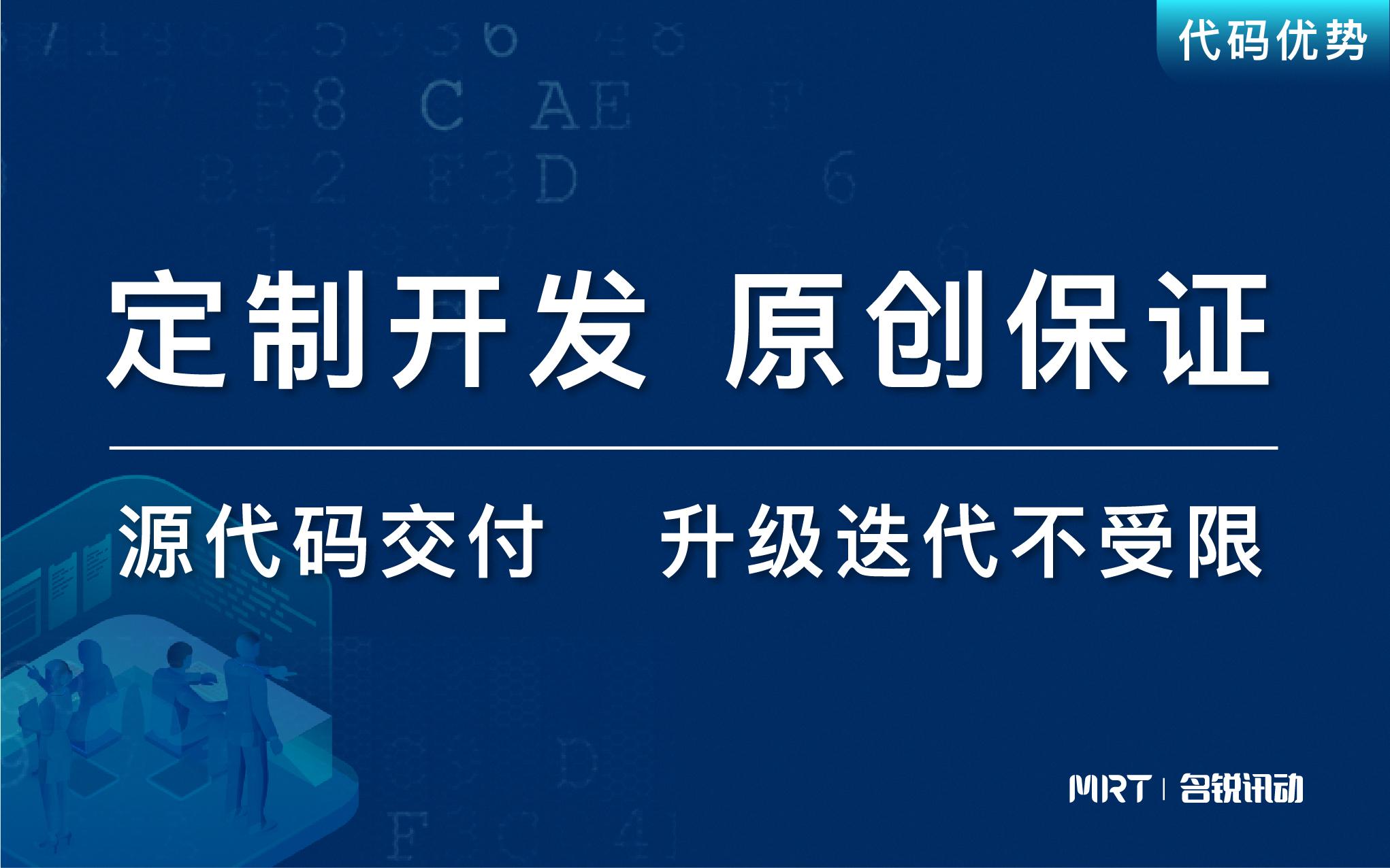 微信小程序开发|社交电商新零售门店管理系统进销存核销预约系统