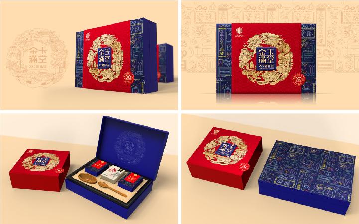 包装设计包装盒袋手提袋礼品盒高端设计瓶型瓶贴纸箱标签罐装食品