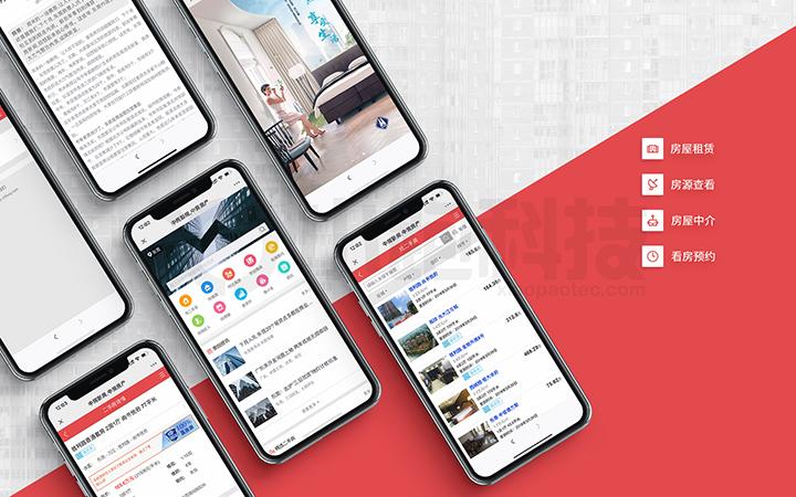 微信公众号开发/服务号开发/订阅号开发/微信H5营销页面开发