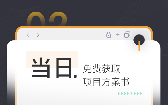 【APP定制开发】直播/教育/商城/成品/医疗/原生/外包