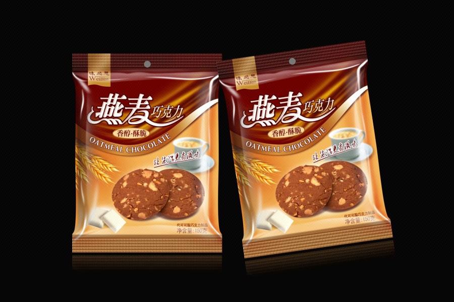 包装设计包装盒设计销售运输包装盒礼盒设计食品饮料茶叶酒礼品