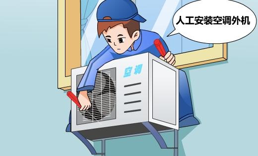 空调安装流程图