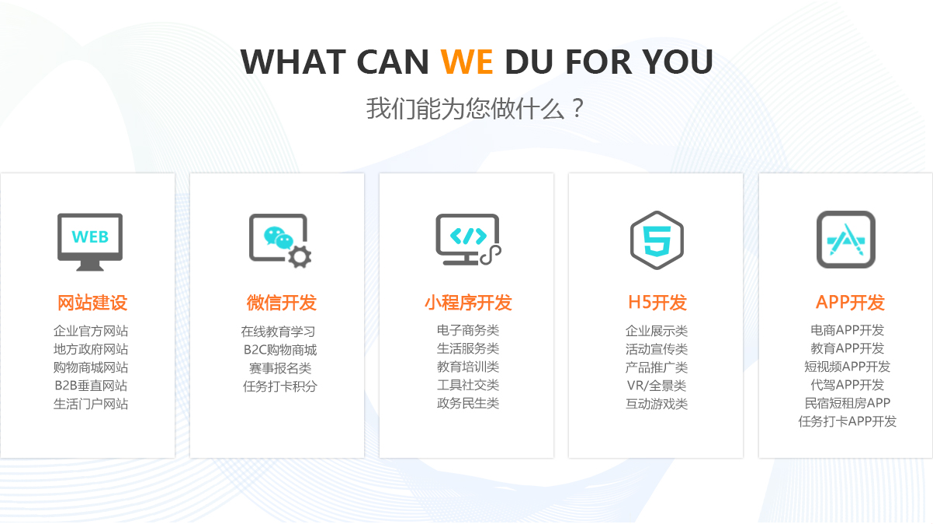 B2B电商采购网站/B2B电商发布货源信息平台