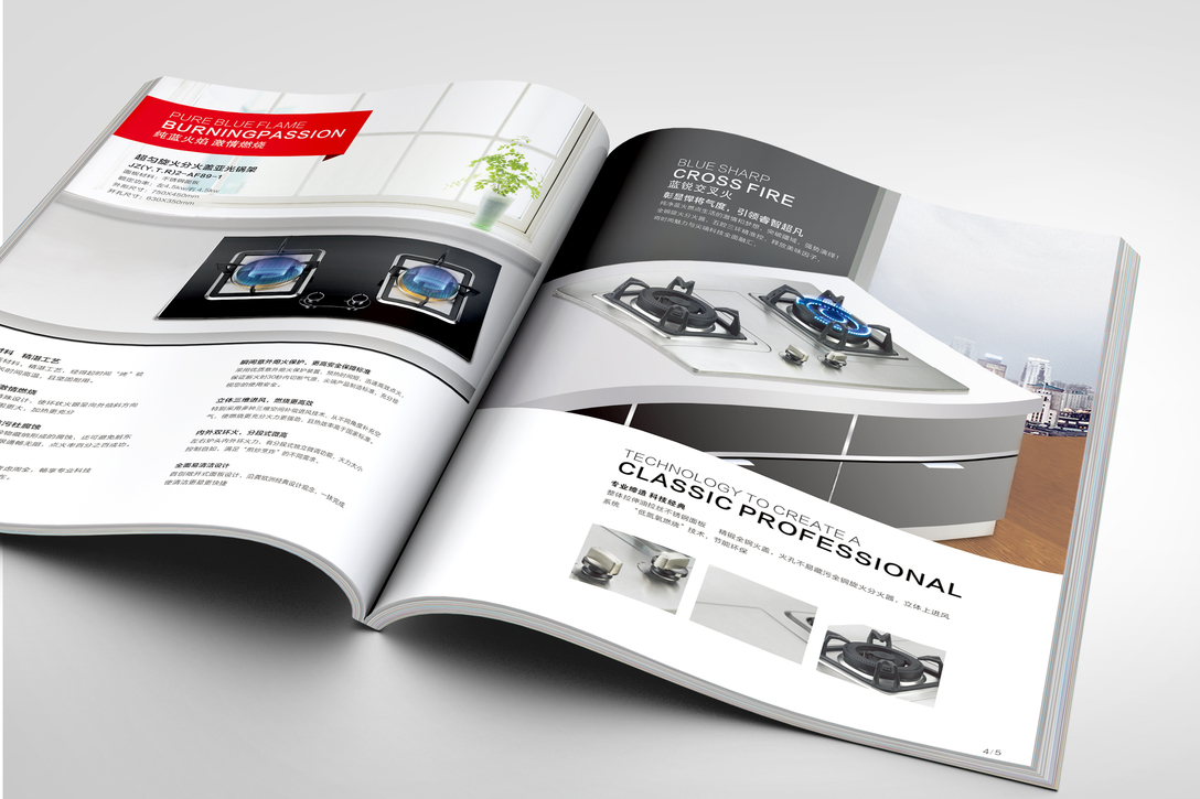 宣传品宣传单产品手册画册封面宣传单折页海报菜单广告设计制作