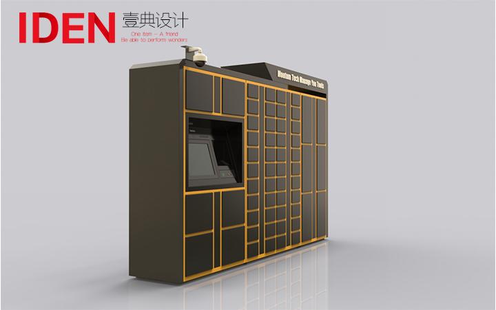 工业设计家具产品设计整体橱柜建模产品设计智能家居工业设计壹典