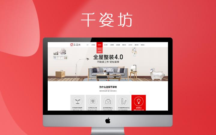 购物网站企业网站仿制网站开发企业网站模板