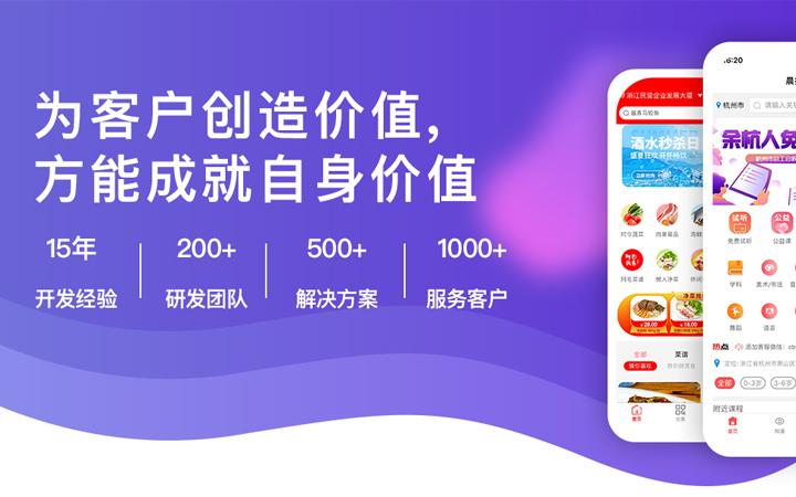 B2B电商平台/跨境电商网站外贸网站/B2B2C平台定制开发