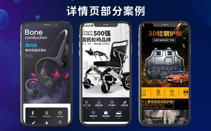 淘宝天猫京东拼多多代运营站外广告投放托管抖音快手微博软文推广