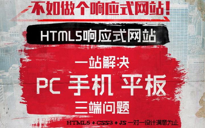 网站建设,网站设计,网页设计,网站制作,做网站 ,加元素网络