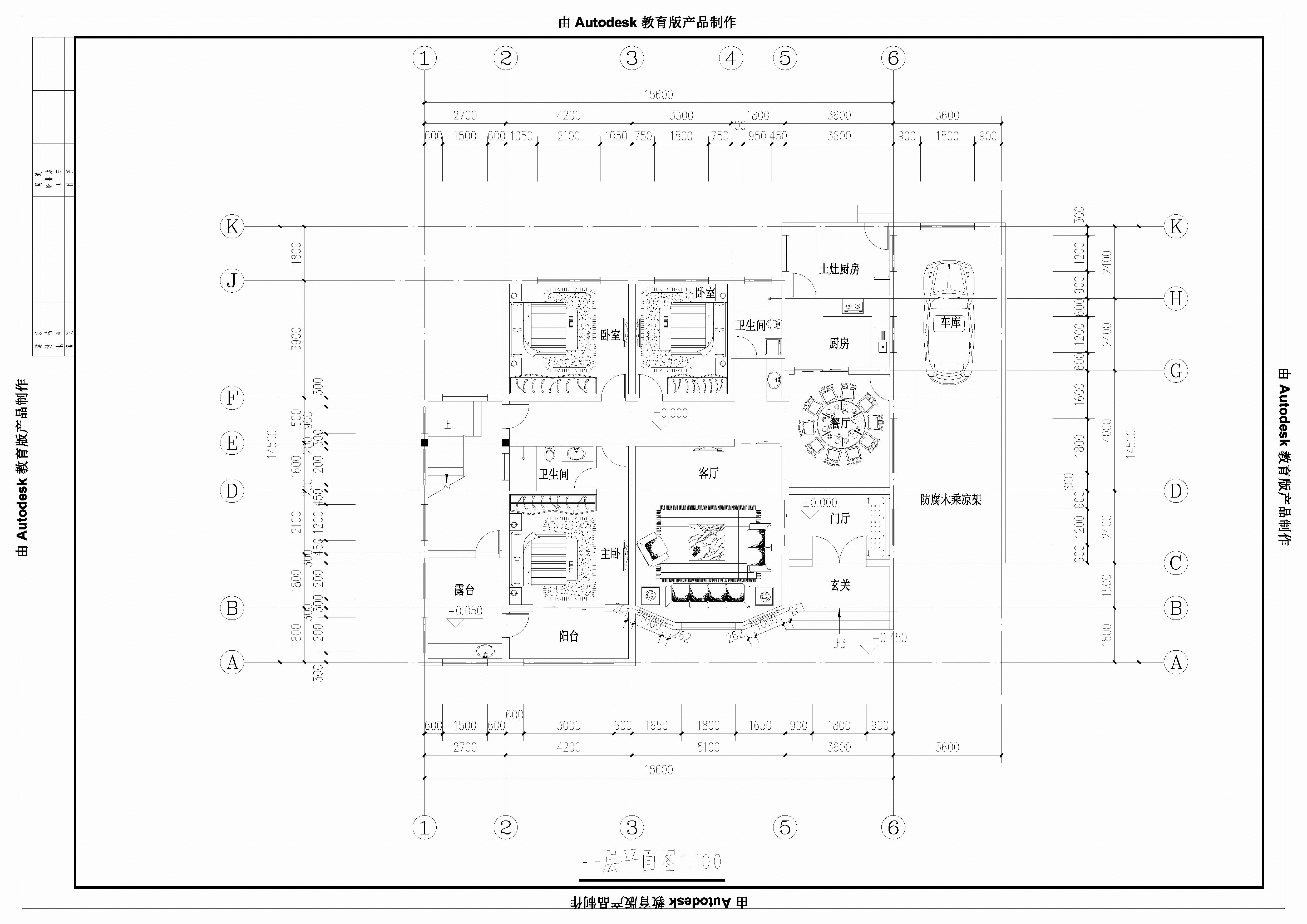 建筑平面方案+一张外观效果图设计(自建房,建筑,户型,规划)