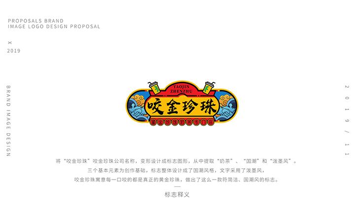 公司品牌企业中文LOGO可注册设计图案图标识设计平面设计师