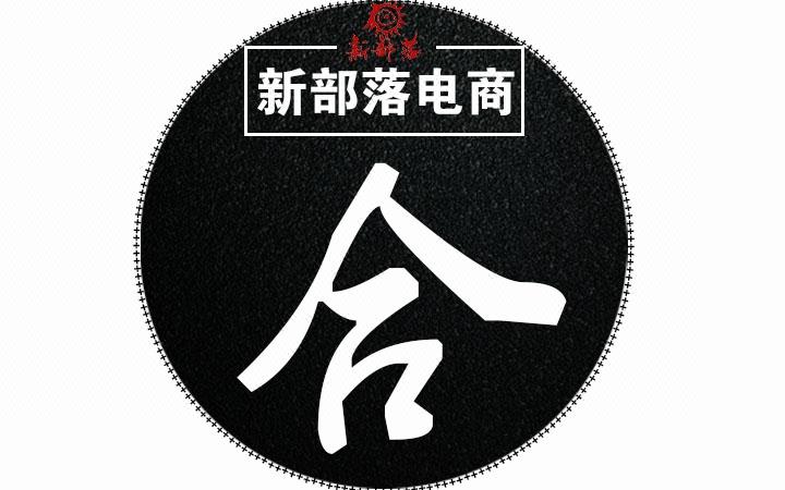 【88节免费】淘宝天猫店铺诊断店铺排名分析宝贝排名分析报告