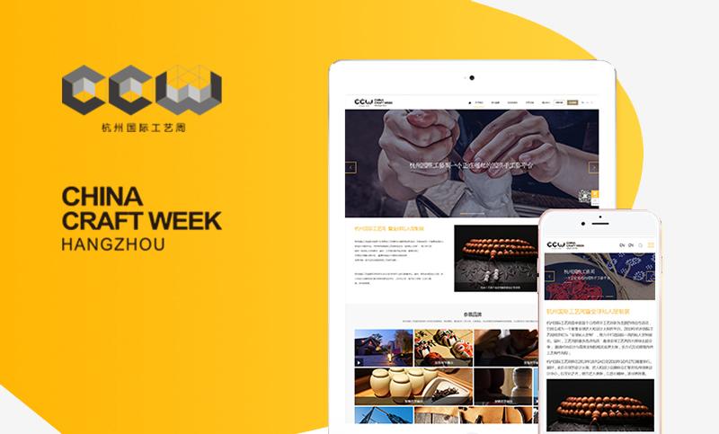 网站设计/网页设计/网站UI设计/软件界面设计/网站页面设计