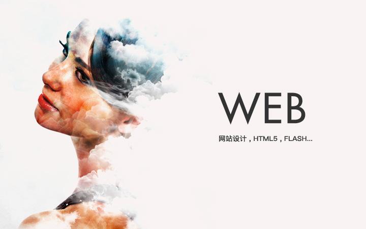 网页设计/网站UI设计/系统界面设计/原创UI设计/网站设计