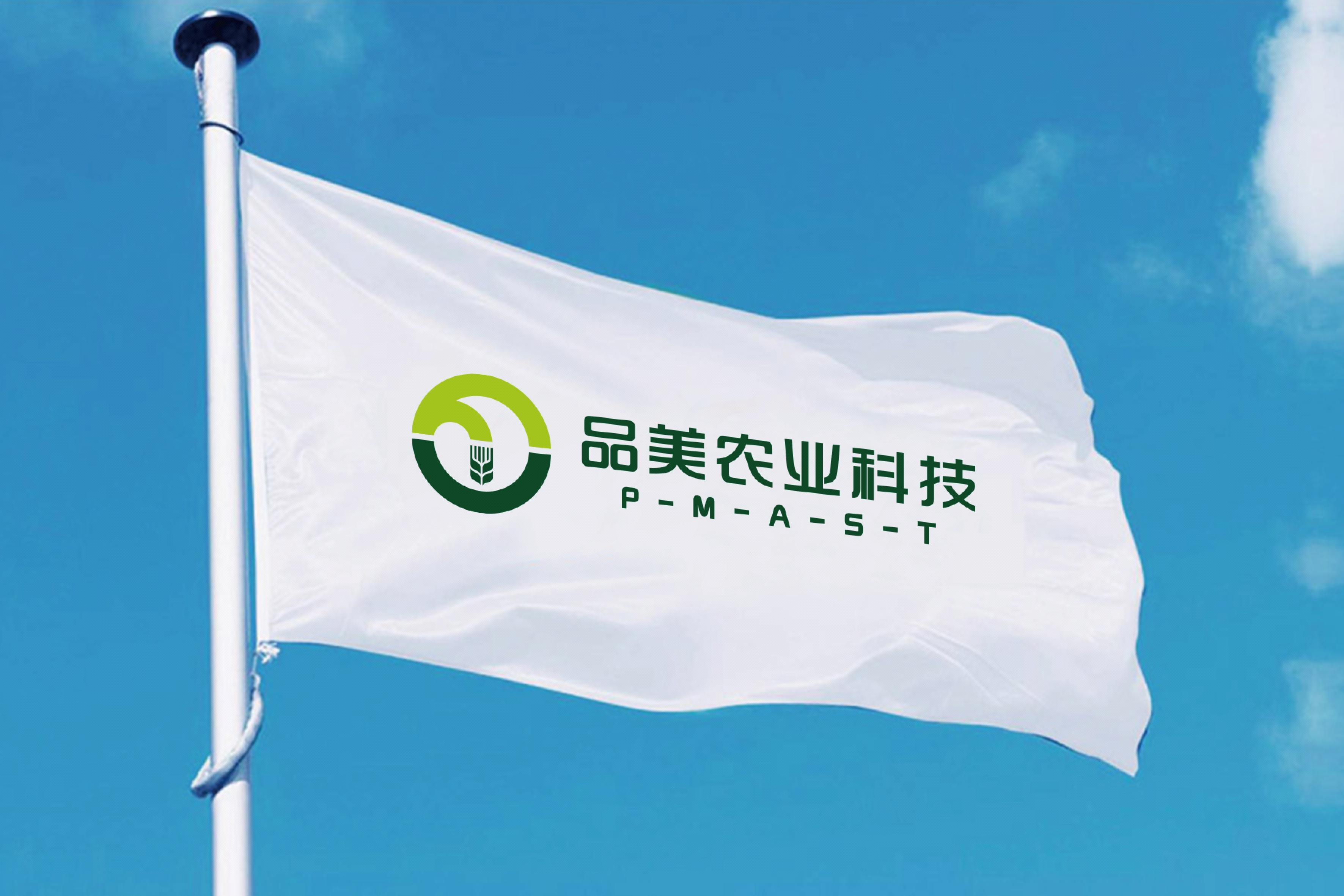 【美容养生LOGO设计】迦叶食品LOGO设计房产logo商标