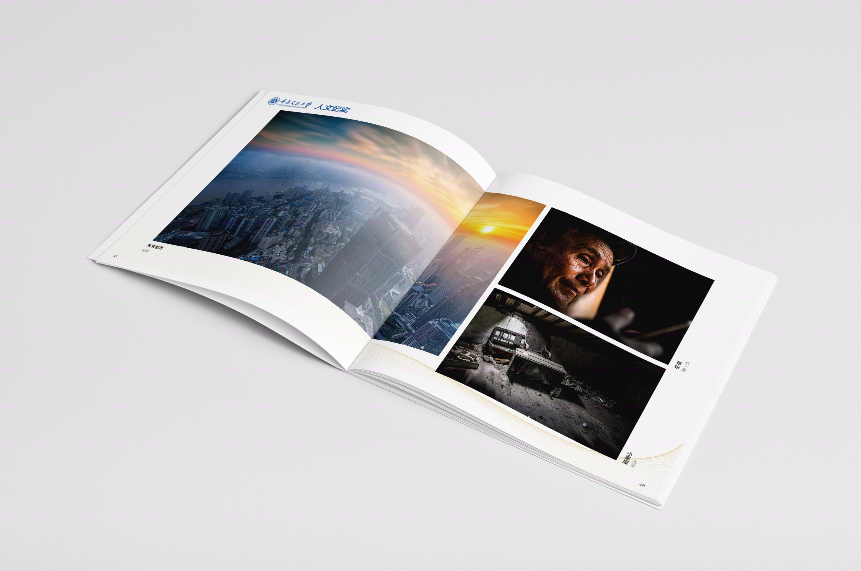【画册设计】 宣传画册 企业宣传册 产品画册 形象宣传