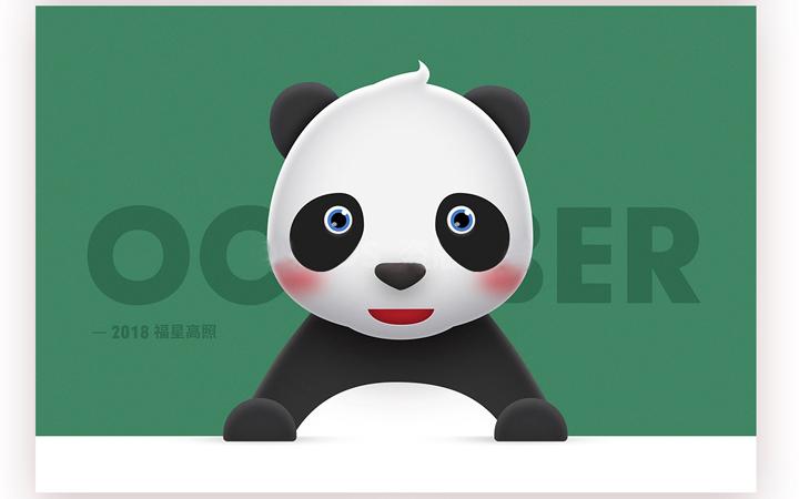 手绘卡通动漫IP形象吉祥物定制3d公仔表情包动态设计制作整套