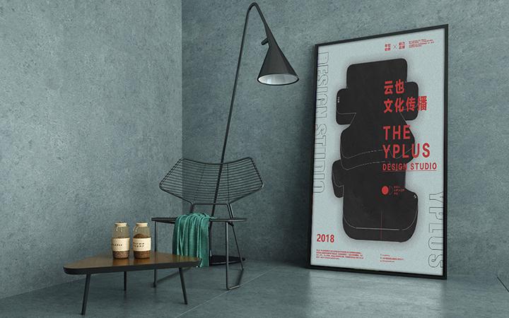 海报设计酒店餐饮活动宣传易拉宝电商折页促销banner设计