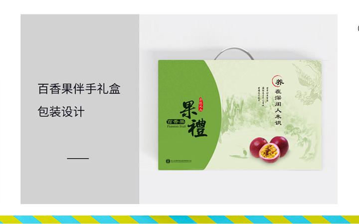 【超高性价比】茶叶酒水果产品包装盒设计食品饮料包装设计