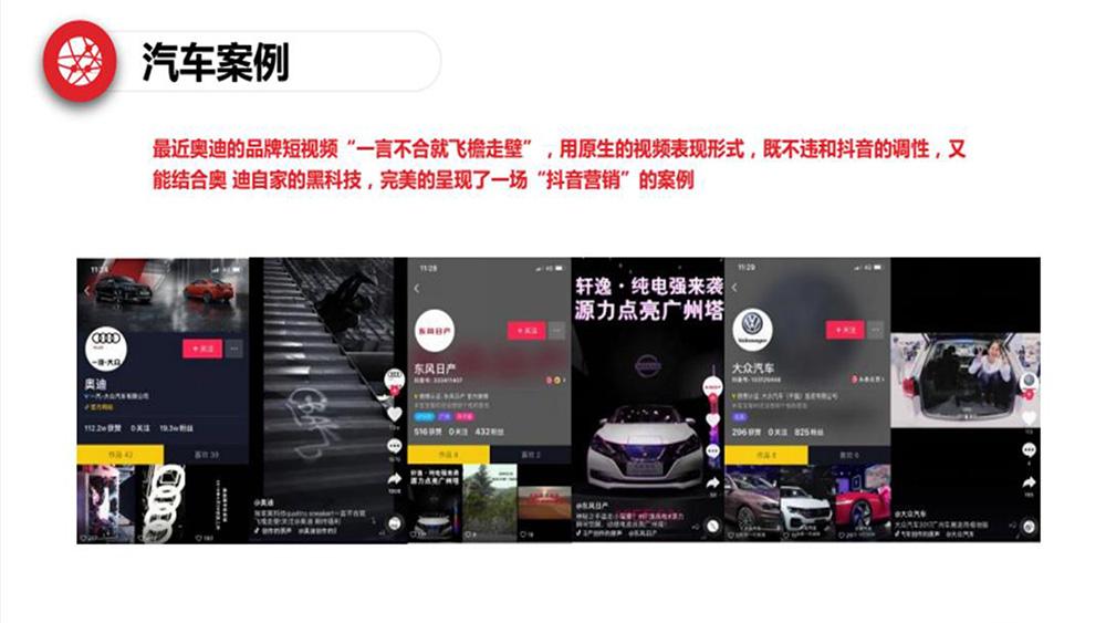 抖音代运营 短视频内容输出 抖音推广 创意内容策划 抖音广告