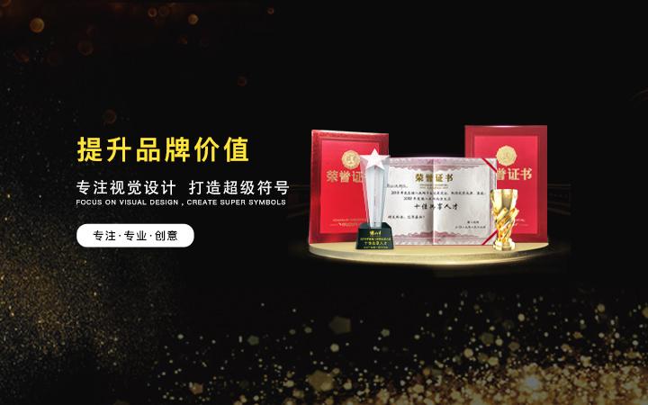 物业租赁产品礼盒包装设计瓶贴标签容器设计手提袋包装袋包装盒包