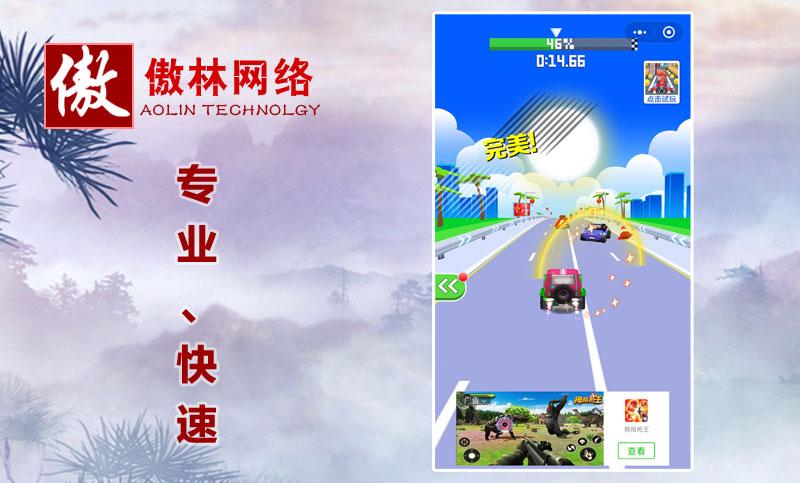 【美术设计】游戏UI设计、原画设计、网页设计、APP设计