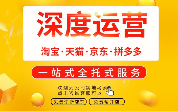 电商代运营卤味特色小吃中式炒菜烧烤烤串餐饮美食美食折扣券