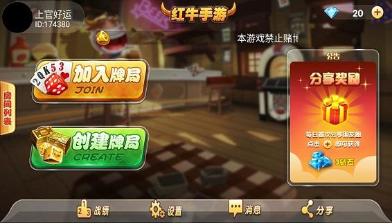 微信H5棋牌游戏_十三水麻将棋牌游戏开发3