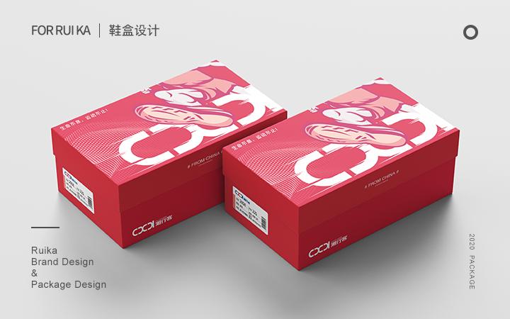 包装袋包装盒瓶贴包装设计年货包装食品包装包装盒设计