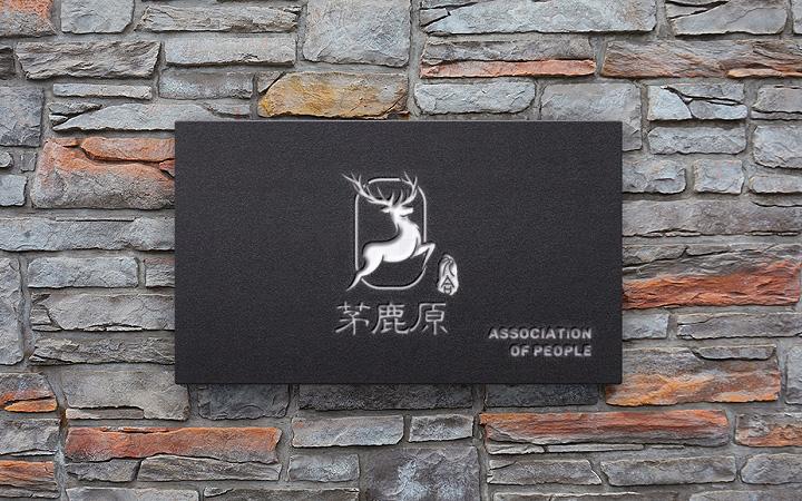 【组长】LOGO设计PS修图抠图字体美工品牌全案图片处理图标