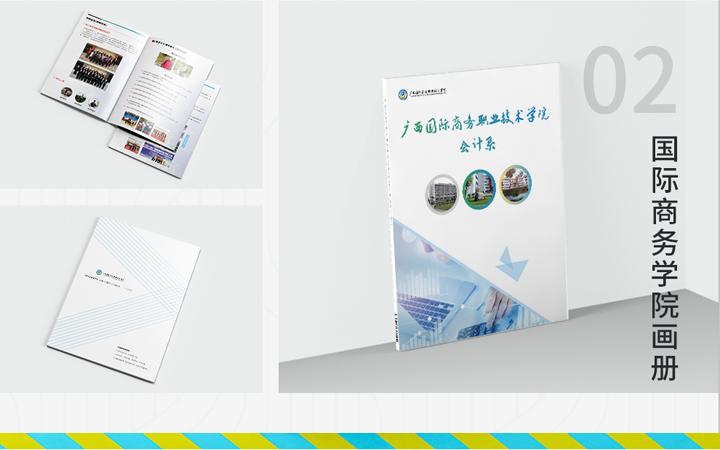 【超高性价比】公司形象展示宣传册品牌食品产品展示画册
