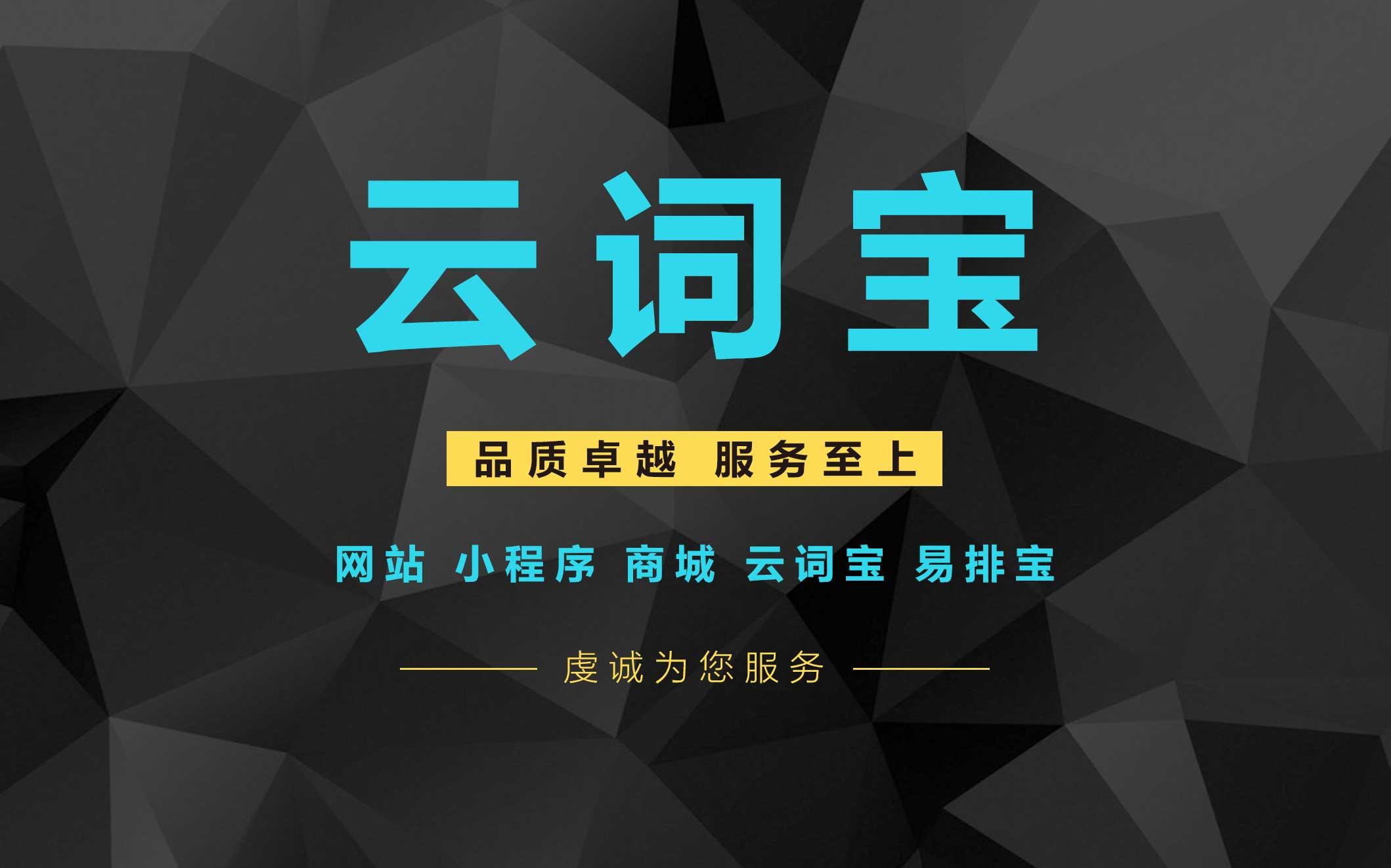 SEO优化/SEO推广/官网优化/企业官网站SEO关键词优化