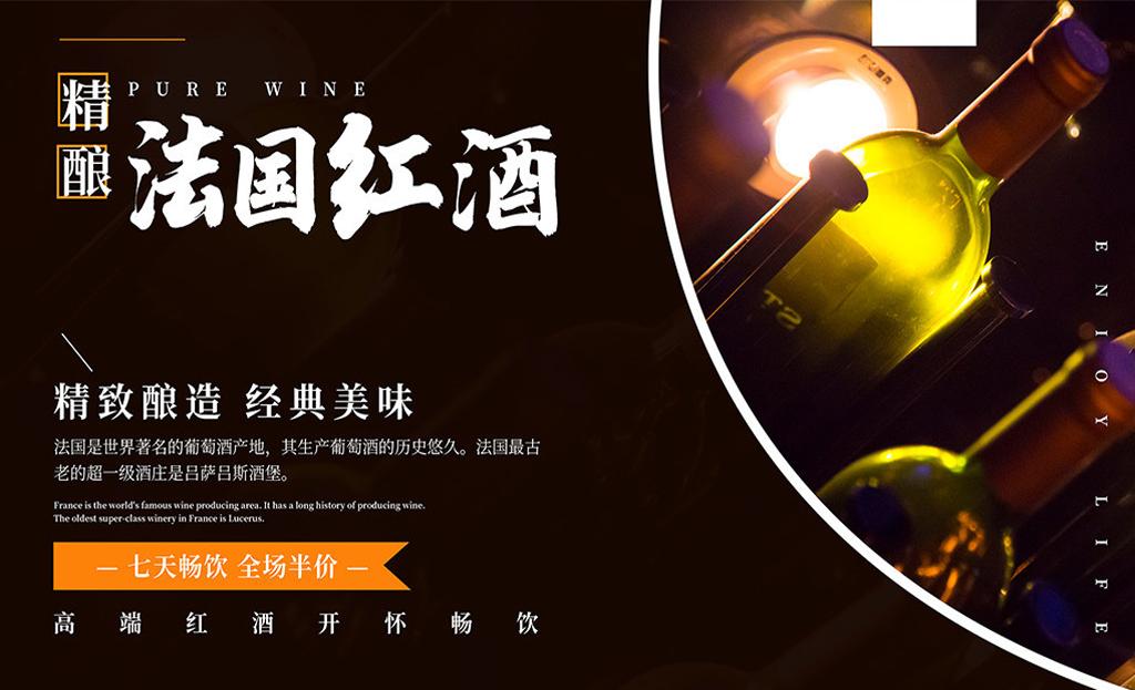 [当天初稿]北京设计制作公司海报定制设计广告促销活动海报设计