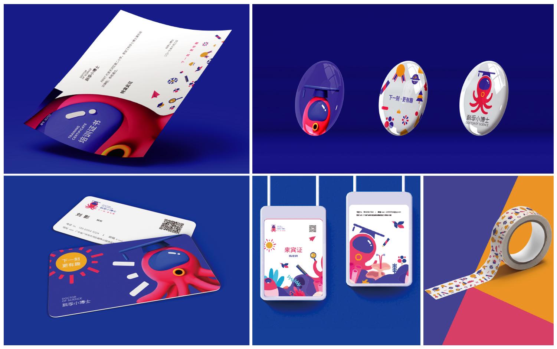 资深VI设计全套VIS设计服装珠宝美容健身医疗教育品牌形象
