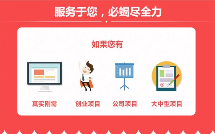微信小程序|定制开发软件|餐饮服务|商城技术|运动微商城源码